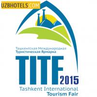 ТМТЯ-2015 пройдет с 5 по 7 октября