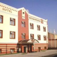 Grand Radus - JSS Hotel