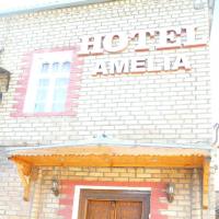 Amelia Boutique Hotel
