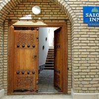 Salom Inn Hotel