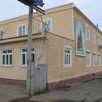 Arz 16 Hotel